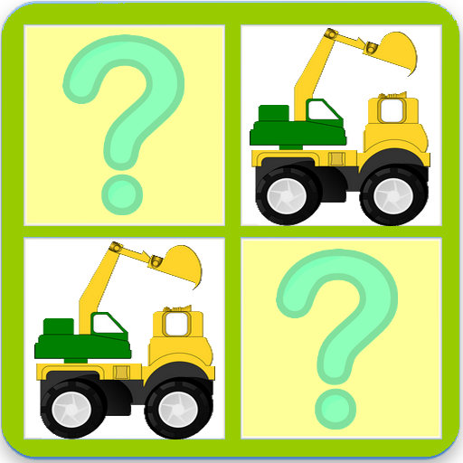 Vehicles Memory Puzzle Game