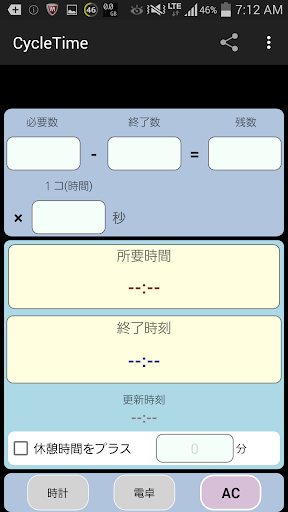 Android App教學第一章– Android Studio, Genymotion, First ...