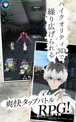 u6771u4eacu55b0u7a2e :re invoke 2.1.0 screenshots 3