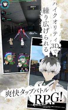 東京喰種 :re invokeのおすすめ画像3
