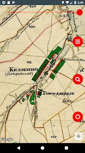 App Vetus Maps - Старинные карты APK for Windows Phone