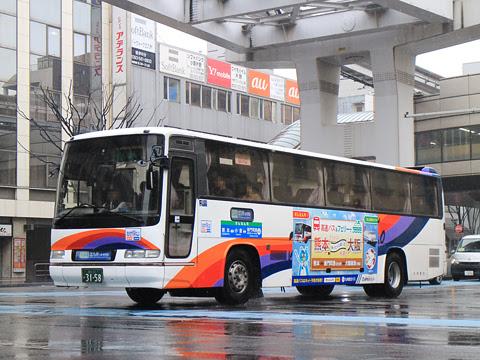 九州産交バス「ぎんなん号」 3158_01