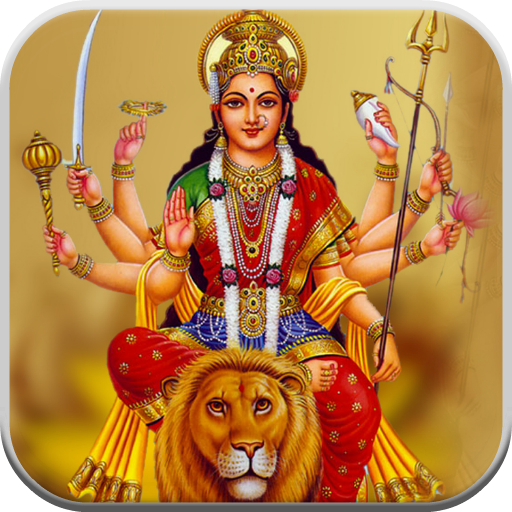 100+ Durga Bhajan - Mantra, Songs & Aarti - Hindi Android APK Download Free By Ndroapps