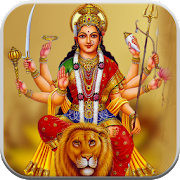 100+ Durga Bhajan - Mantra, Songs & Aarti - Hindi