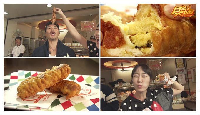 食尚玩家亞米甜甜圈專賣店