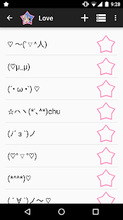 Kaomoji+ ☆ Japanese Emoticons- screenshot thumbnail