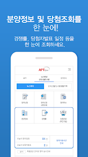 Download APT2you For PC Windows and Mac apk screenshot 2
