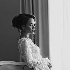 Свадебный фотограф Анна Козионова (envision). Фотография от 26.04.2017