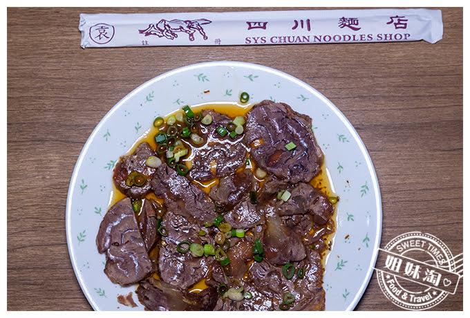 四川麵館滷腱子肉