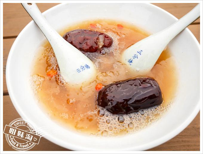 九記食糖水菜單雪耳紅棗水