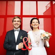 Wedding photographer Vitaliy Nikolaev (Nikolaev). Photo of 08.09.2013