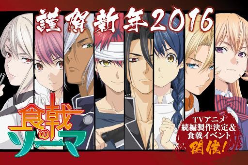 La segunda temporada de Shokugeki no Soma cuenta con unos nuevos tráiler's