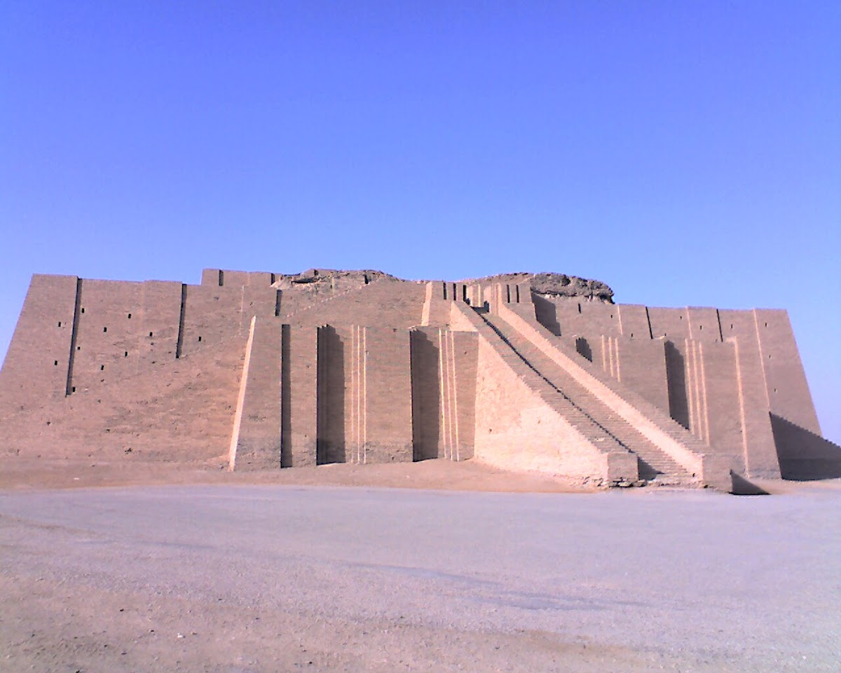 Ziggurat near Babylon