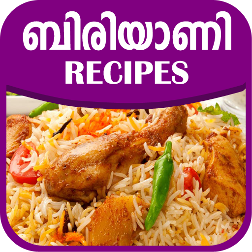 Biryani Recipes In Malayalam Apps On Google Play