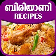 Biryani Recipes in Malayalam