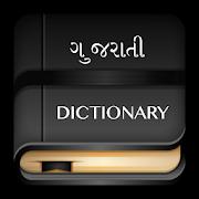 Gujarati Dictionary Offline