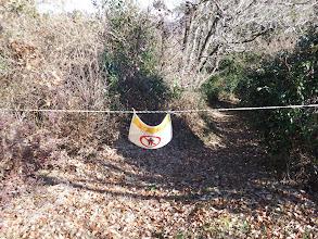 三岳神社方面は立入禁止に・・・