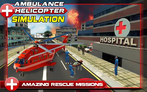 911救护直升机救援