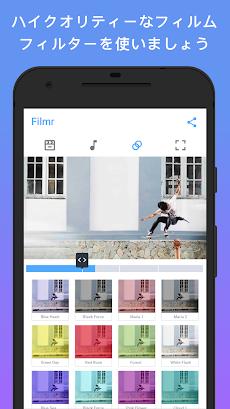Filmr: 写真、クリップ、音楽などの簡単な動画編集アプリ ARのおすすめ画像4