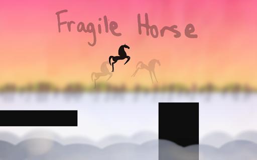 壊れやすい馬