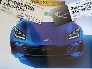 レガシィツーリングワゴン BH5 GTB  S-EDITION のカスタム事例画像 B.シュナイダーさんの2021年08月01日16:01の投稿