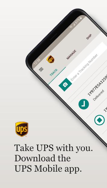 UPS Mobile Android App Screenshot