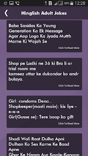 Adult Hindi Non-Veg Jokes- screenshot thumbnail