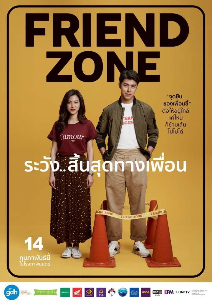 10 อันดับหนังไทยฟีลกู๊ด..ที่ดูแล้วประทับใจไม่รู้ลืม