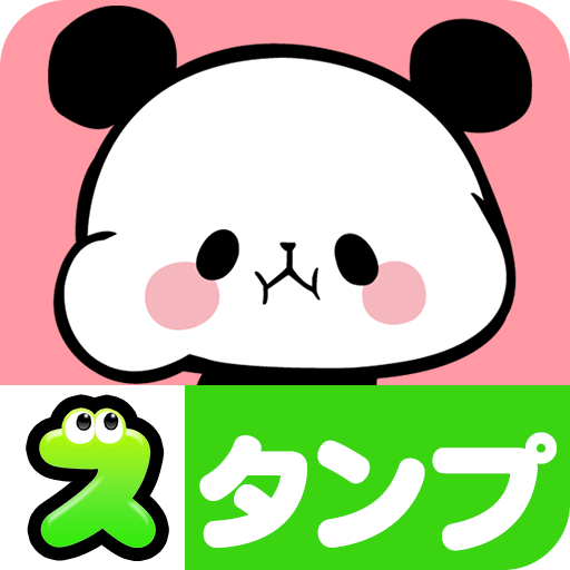 MOCHI MOCHI PANDA Stickers Free file APK for Gaming PC/PS3/PS4 Smart TV