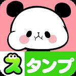 MOCHI MOCHI PANDA Stickers Free Icon