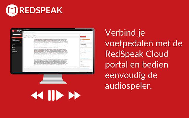 RedSpeak Footswitch RDP Support