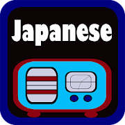 Japanese FM Radio