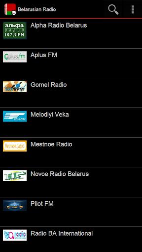 Belarusian Radio