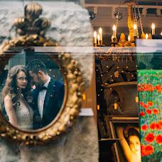 Wedding photographer Sebastian Moldovan (moldovan). Photo of 22.05.2018