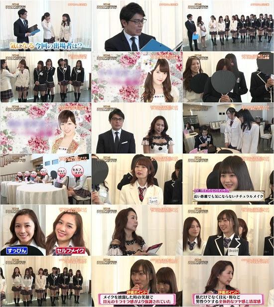 (TV-Variety)(720p) SKE48 ZERO POSITION~チームスパルタ!能力別アンダーバトル~ ep53 170304