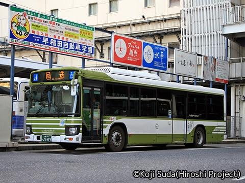 広島電鉄 24912