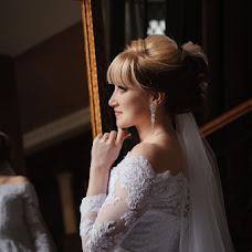 Wedding photographer Alena Foks (kytina76). Photo of 04.06.2018
