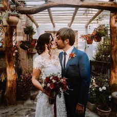 Wedding photographer Danae Soto chang (danaesoch). Photo of 22.02.2019
