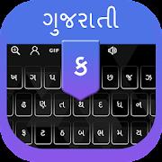 Gujarati Voice Typing keyboard - Gujarati Keyboard