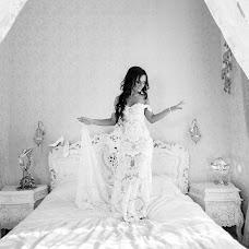Wedding photographer Anastasiya Tkacheva (Tkacheva). Photo of 06.12.2016