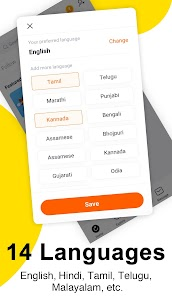 Helo App | Download Helo Apk For Android 4