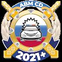 Билеты ПДД 2021 Экзамен ПДД 2020 icon