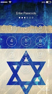 Star Of David Lock Screen - náhled