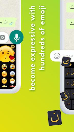 Screenshots der arabischen Tastatur 6