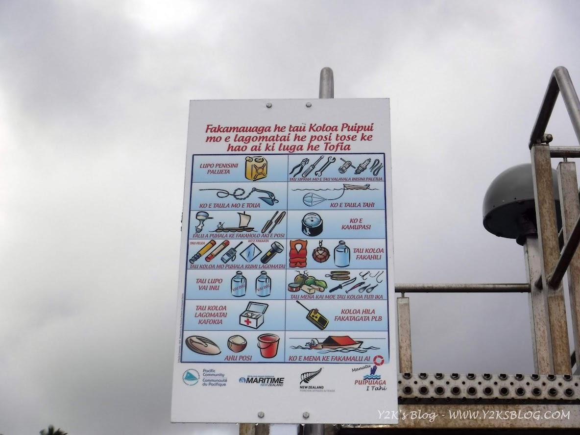 Cosa fare in caso di Tsunami in Niueano