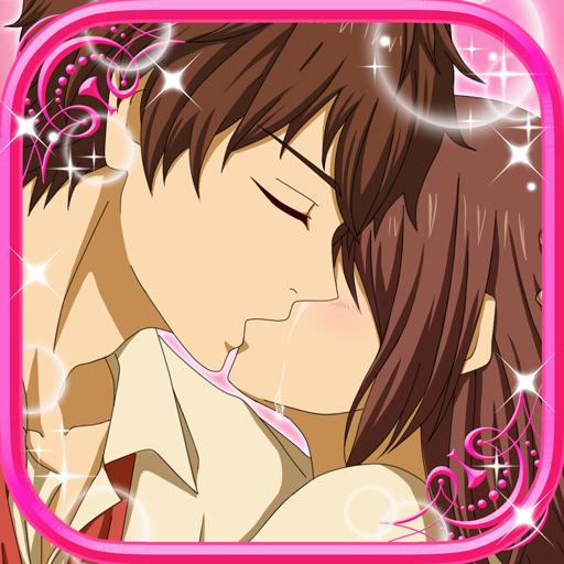 初戀從初吻開始 [面向女性遊戲・戀愛模擬] 休閒 App LOGO-APP試玩
