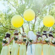 Wedding photographer Andrey Grishin (FOTO-MARS). Photo of 17.03.2015