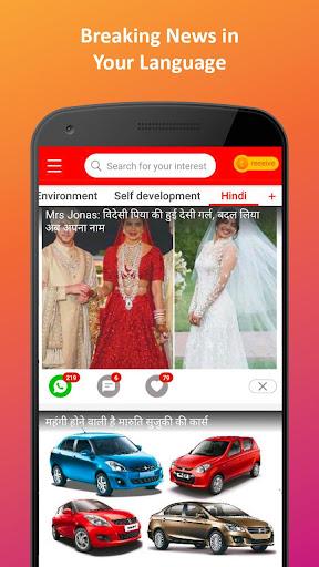 LopScoop-Latest&Breaking News,Hindi India News App ss3