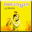 Njanappana Malayalam icon