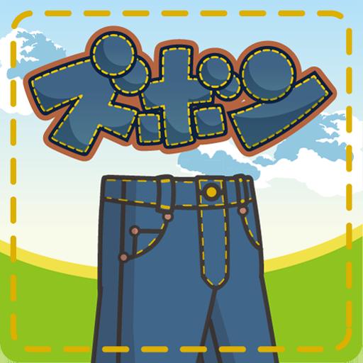 ズボンクロニクル 動作 App LOGO-APP試玩